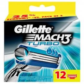Лезвия Gillette Mach3 Turbo Германия Оригинал
